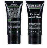 Black mask peel-off-9855